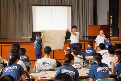 3年総合(キャリア教育)